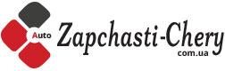 Иршанск магазин Zapchasti-chery.com.ua