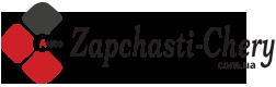 Колодки тормозные Шевроле Круз купить в интернет магазине 《ZAPCHSTI-CHERY》